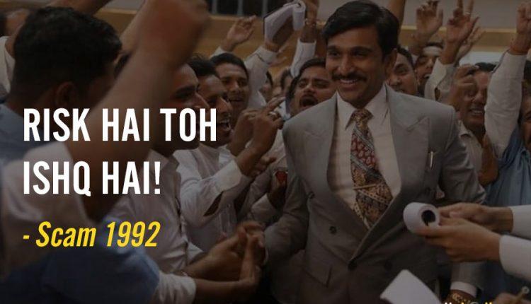 Scam 1992 Best Dialogues